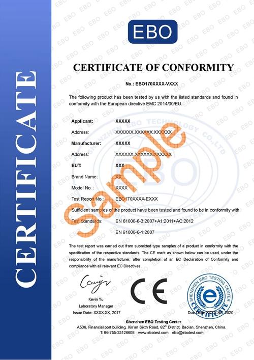 CE认证证书如何获取?