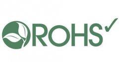 rohs认证是什么认证,有什么作用