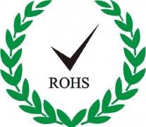 如何办理rohs环保认证