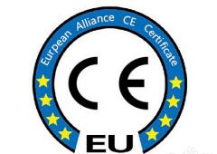 欧盟CE认证检测机构怎么选?