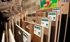 建材产品出口欧盟如何申请CE认证?