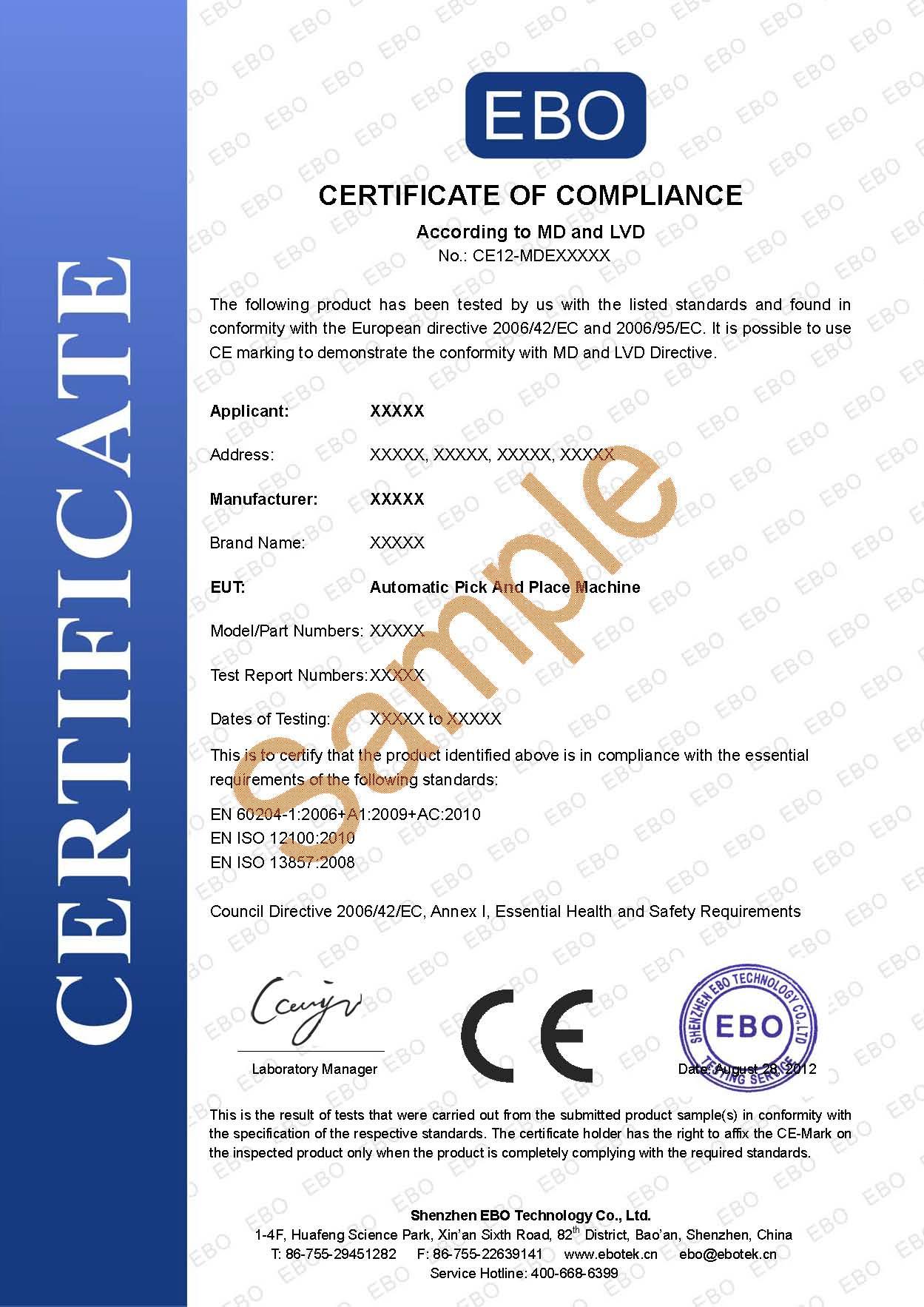 哹ce�n�_ce认证是否需要办理公告号的证书?