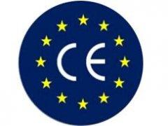 CE认证机构怎么选择?