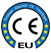 CE认证中符合性声明书是什么意思?