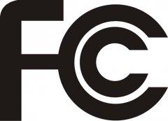 FCC普通产品测试项目