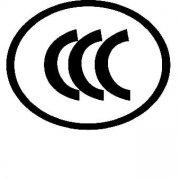 四法辨别CCC标志真伪
