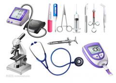 医疗器械CE认证流程